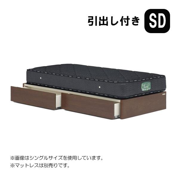 ベッド ベッドフレームのみ セミダブルサイズ 【ウォルテ ヘッドレスタイプ 引出し付き セミダブル】SDサイズ