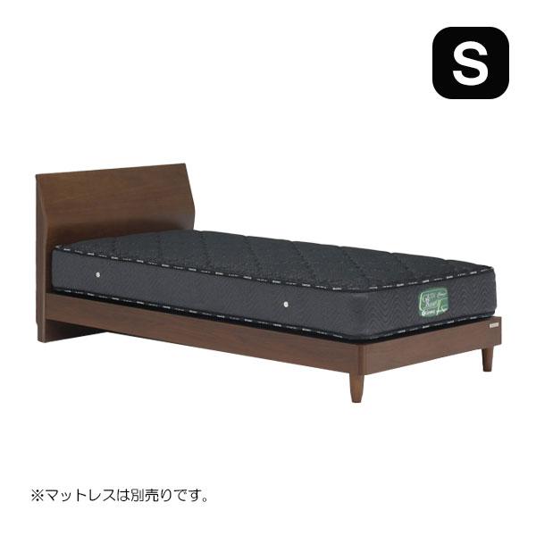 ベッド ベッドフレームのみ シングルサイズ 【ウォルテ フラットタイプ 引出しなし シングル】Sサイズ