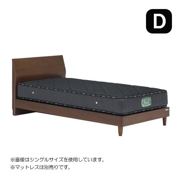 ベッド ベッドフレームのみ ダブルサイズ 【ウォルテ フラットタイプ 引出しなし ダブル】Dサイズ