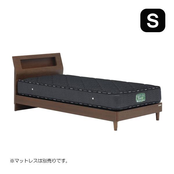 ベッド ベッドフレームのみ シングルサイズ 【ウォルテ Sキャビタイプ 引出しなし シングル】Sサイズ