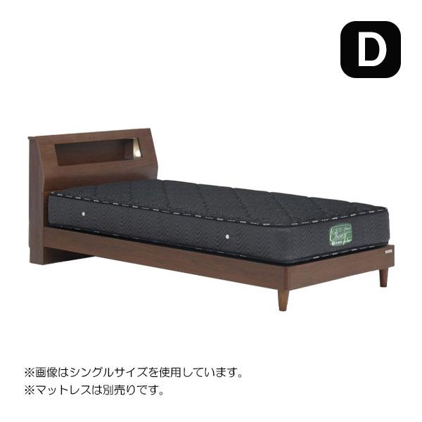 ベッド ベッドフレームのみ ダブルサイズ 【ウォルテ Lキャビタイプ 引出しなし ダブル】Dサイズ