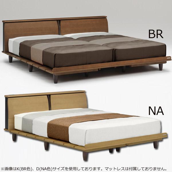 ベッド ベッドフレームのみ ワイドダブルサイズ 【エステリア ワイドダブル】WDサイズ