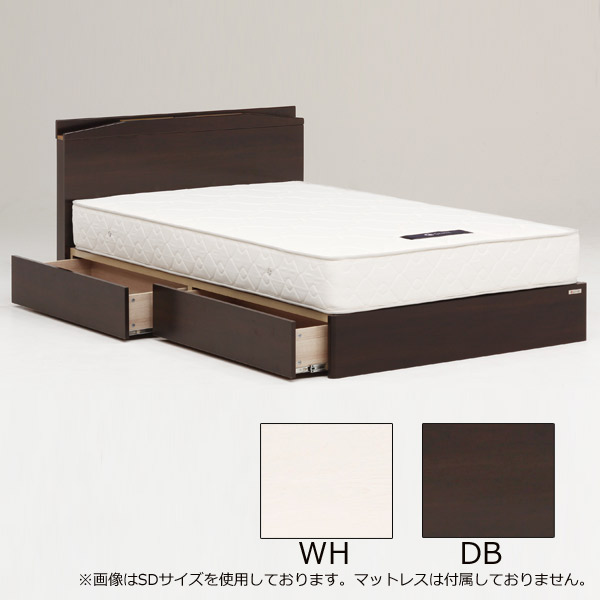ベッド ベッドフレームのみ シングルサイズ 【ジュラル 引出し付き シングル】Sサイズ