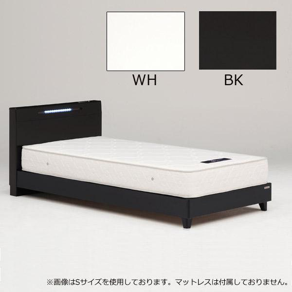 ベッド ベッドフレームのみ セミダブルサイズ 【ルミオ 引出し無し セミダブル】SDサイズ