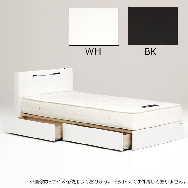 ベッド ベッドフレームのみ ダブルサイズ 【ルミオ 引出し付き ダブル】Dサイズ