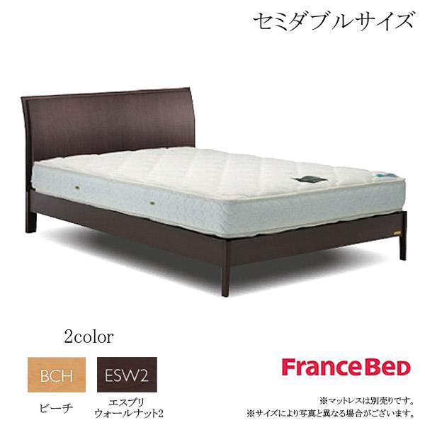 フランスベッド France Bed ベッドフレーム セミダブル 【IL-304】 SCタイプ(引出し無し) SDサイズ シンプル おしゃれ 日本製 ベッドフレームのみ