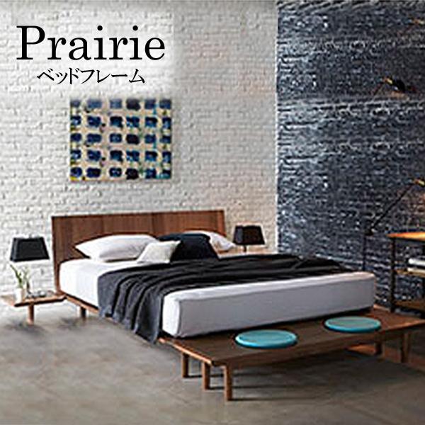 日本ベッド ベッドフレームのみ【Prairie(プレーリー)】 Sサイズ/E051(ウォールナット)/シングルサイズ/モダンテイスト/高級感/ホテルライフ