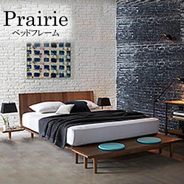 日本ベッド ベッドフレームのみ【Prairie(プレーリー)】 SDサイズ/E051(ウォールナット)/セミダブルサイズ/モダンテイスト/高級感/ホテルライフ