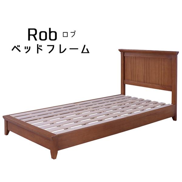 【3/21 20時よりエントリーでP10倍!】ベッドフレーム 【GUY-656】【ROB】ロブ 天然木 ミンディ シングルサイズ シンプル 上質 高級感