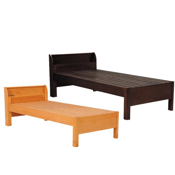 ベッド【WB-7701S-DBR/NA】フレームのみ シングルベッド 高さ調節可能 コンセント付 新生活
