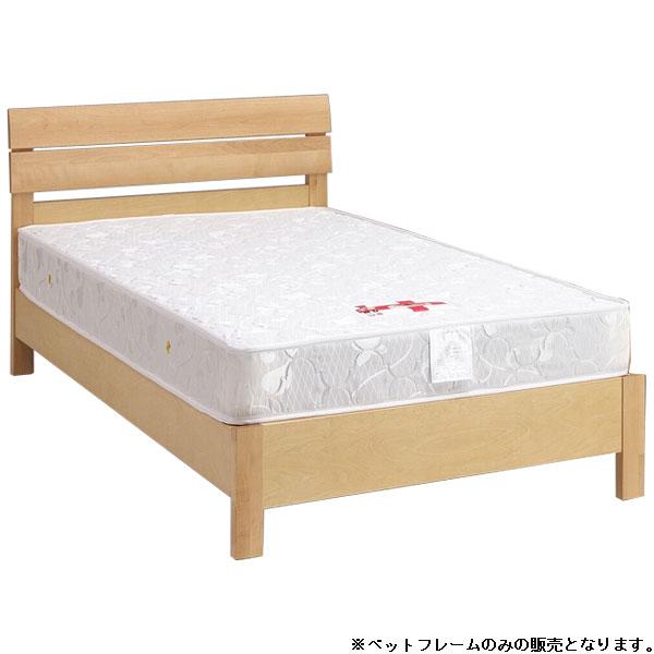 ベッドフレーム 【ロージン Sベッド】 Sサイズ 木製 ベッドフレームのみ