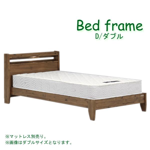 ダブルサイズベッドフレーム 【ヴォーグ フラットタイプ】 ベッドフレーム Dサイズ ダブルサイズ アカシア材 ベッドフレームのみ 【bed】【Granz グランツ】