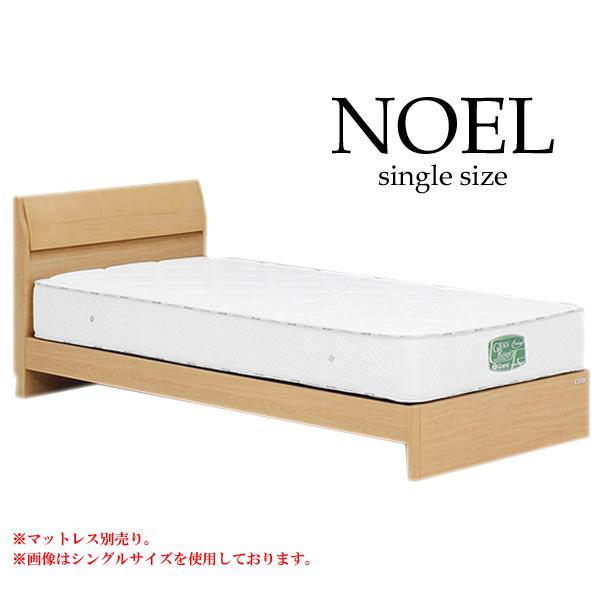 シングルベッドフレーム 【ノエル フラットタイプ(引なしべ―シック)】 ベッドフレーム Sサイズ シングルサイズ アルダー材 ベッドフレームのみ 【bed】【Granz グランツ】