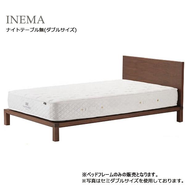 日本ベッド ベッドフレームのみ【inema(イネマ)】NT無 Dサイズ/C942(ウォルナット)C941(ブラックチェリー)ダブルサイズ
