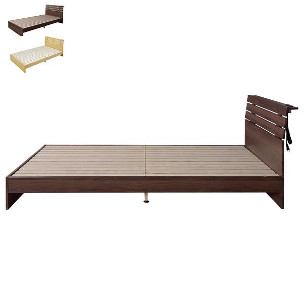ベッドフレーム スノコベッド Sサイズ 通気性 【B-80S-BR/NA】シングルサイズ コンセント付 シンプル すのこのベッド