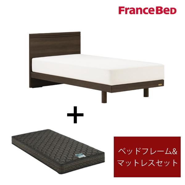 ベッドフレーム+マットレスセット ベッドマットレスセット フランスベッド 【アニバーサリー70F LG(レッグタイプ) S(シングル)+ZT-020 Sマットレス】日本製 FranceBed 床面高2段階