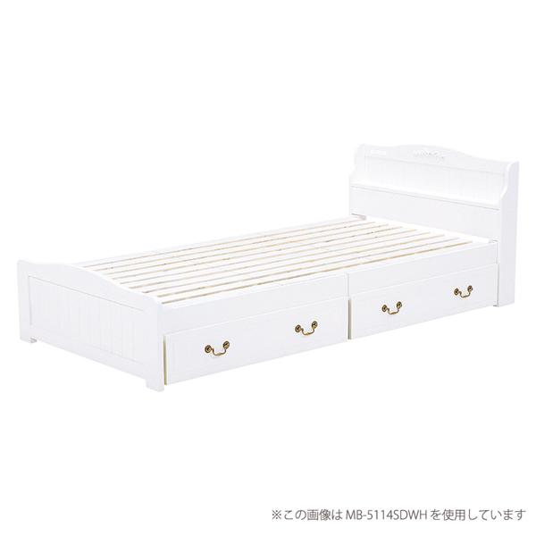 ベッドフレームのみ【MB-5124S-WH】引出し付ベッド シングルサイズ Sサイズ 収納付ベッドフレーム