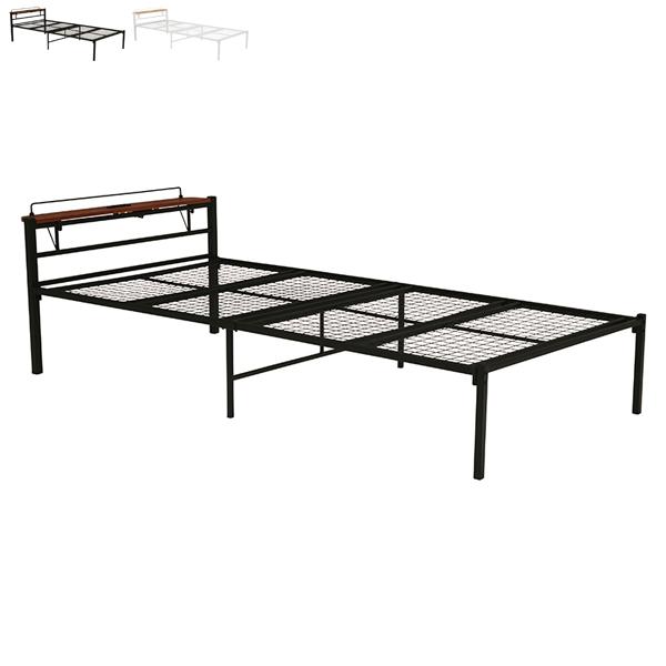 ベッドフレーム【KH-3085BKS/WHS】ベッド シングルサイズ Sサイズ スチール