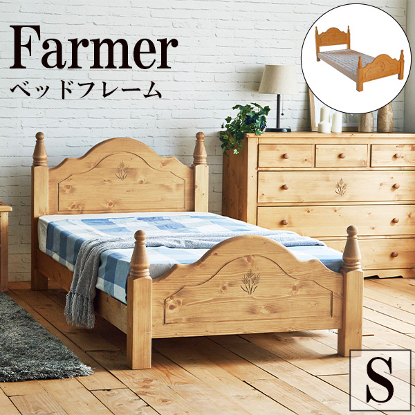 ベッドフレーム シングル おしゃれ カントリー家具 ファーマー シングルベッド TF-2139A-S