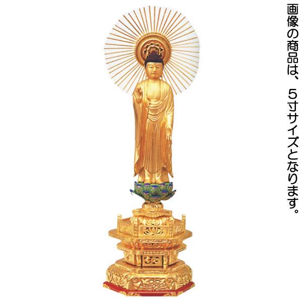 仏像 【木製 純金並京 東立弥陀 肌粉】 3.5寸 【送料無料】