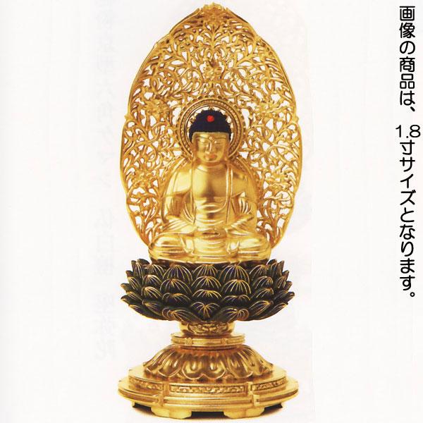 仏像 【総木製純金箔 平安丸台座 座釈迦 肌粉 青蓮華】 2.5寸 【送料無料】