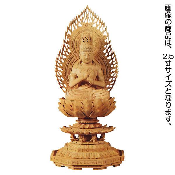 仏像 【柘植 八角台座 大日如来 火炎光背】 3.0寸 【送料無料】