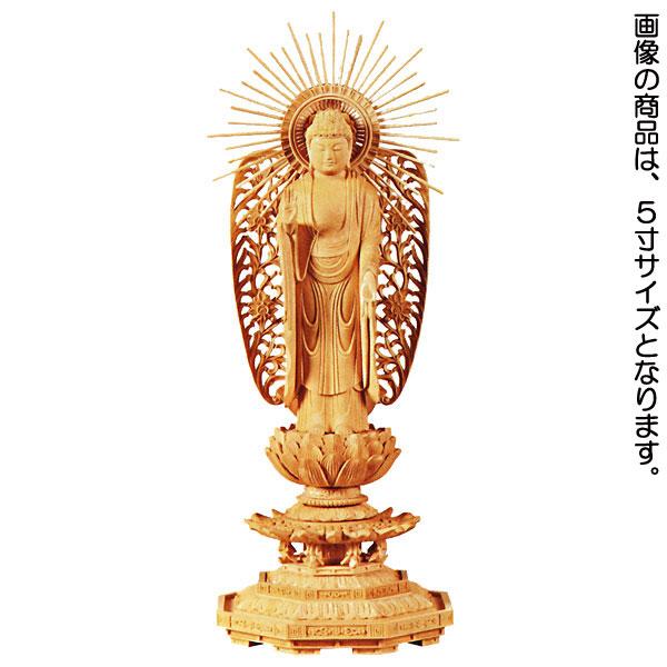 仏像 【柘植 八角台座 西立弥陀 西型光背】 5.0寸 【送料無料】