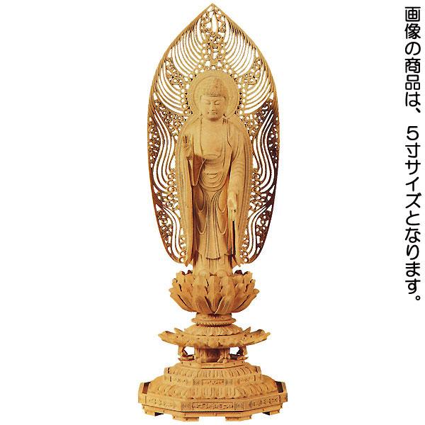 仏像 【柘植 八角台座 舟立弥陀 水煙光背】 5.0寸 【送料無料】