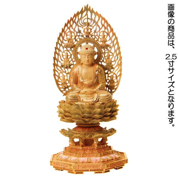 仏像 【総柘植 切り金淡彩 八角台座 座釈迦】 3.0寸
