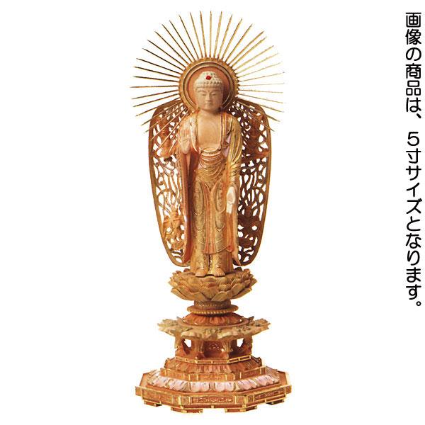 仏像 【総柘植 切り金淡彩 八角台座 西立弥陀 飛天光背】 4.5寸 【送料無料】
