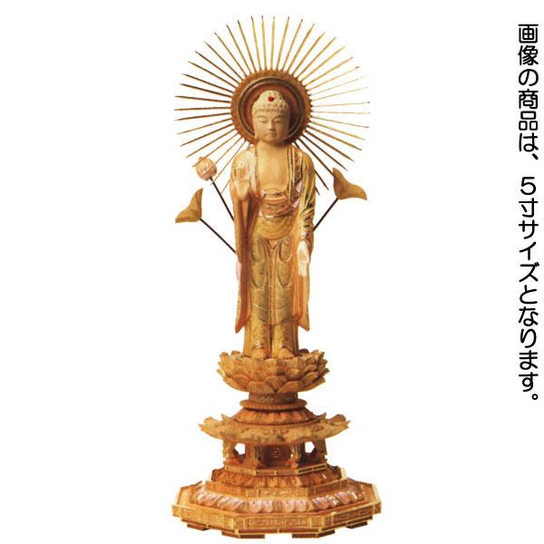 仏像 【総柘植 切り金淡彩 八角台座 東立弥陀】 5.0寸 【送料無料】