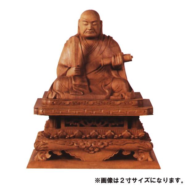 仏像 【白檀 日蓮】 2.0寸 【送料無料】