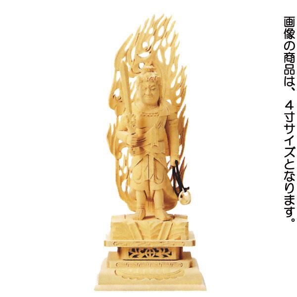 仏像 【総白木 不動明王】 4.0寸 【送料無料】
