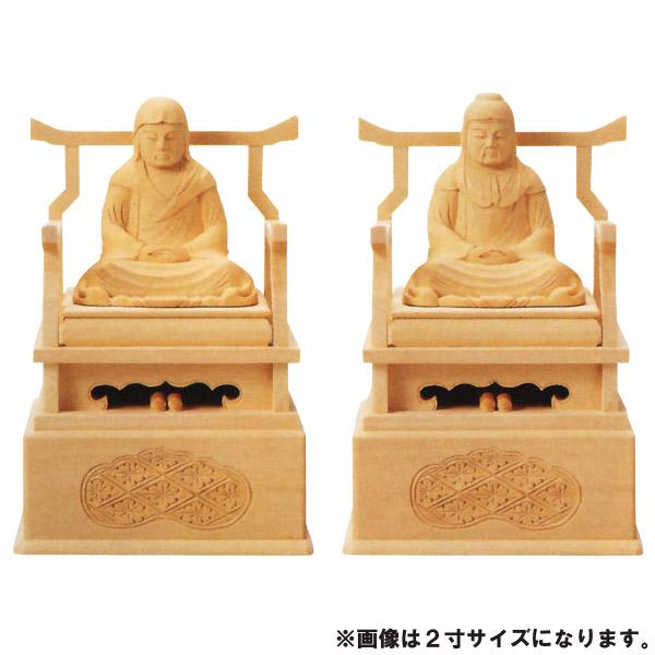 仏像 【総白木 伝教・天台】 3.0寸 【送料無料】