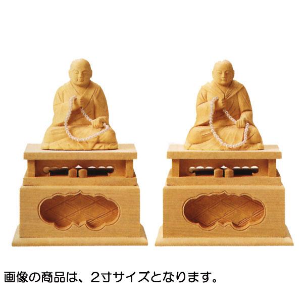 仏像 【総白木 蓮如・親鸞】 2.5寸