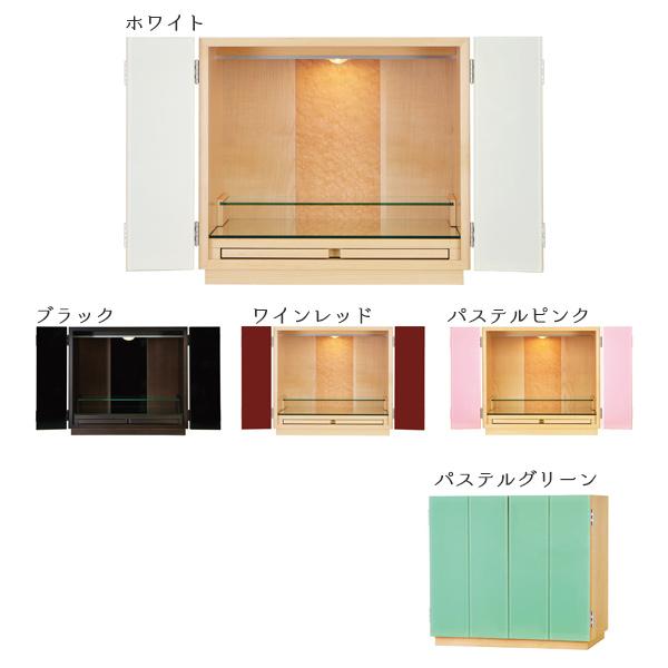 仏壇 モダンミニ仏壇 国産 上置き 【トスカーナ 14号】 送料無料