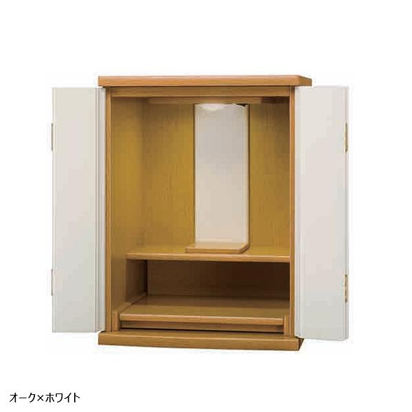 お仏壇 モダン仏壇【エマ 16号】ツートンデザイン