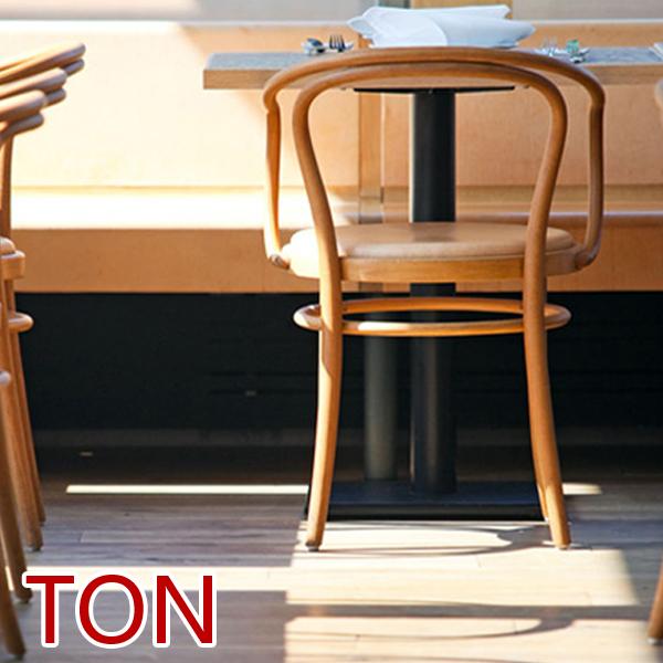 【お得なクーポン配布中★】【TON トン】 BCZ-8049-W チェア カフェ バー ダイニング 椅子 ヨーロッパ アンティーク調 チェコ製 【送料無料】