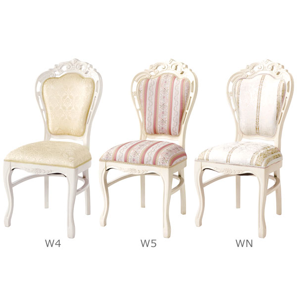 【Fiore フィオレ】 SAC-1734-W5/WN/W4 チェア ダイニング リビング 椅子 ヨーロッパ アンティーク調 【送料無料】