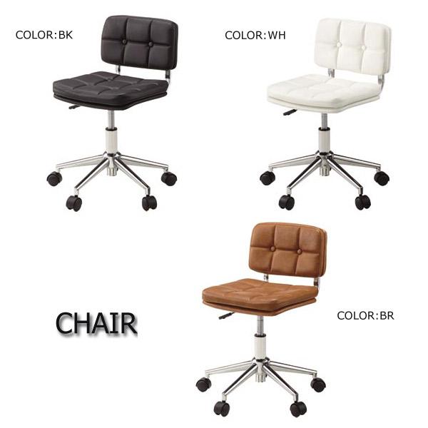 チェア 【デスクチェア CKR-301】ワークチェア オフィスチェア 椅子 昇降機能付き スチール製 40サイズ 回転椅子 カラー3色 BR WH BK【送料無料】