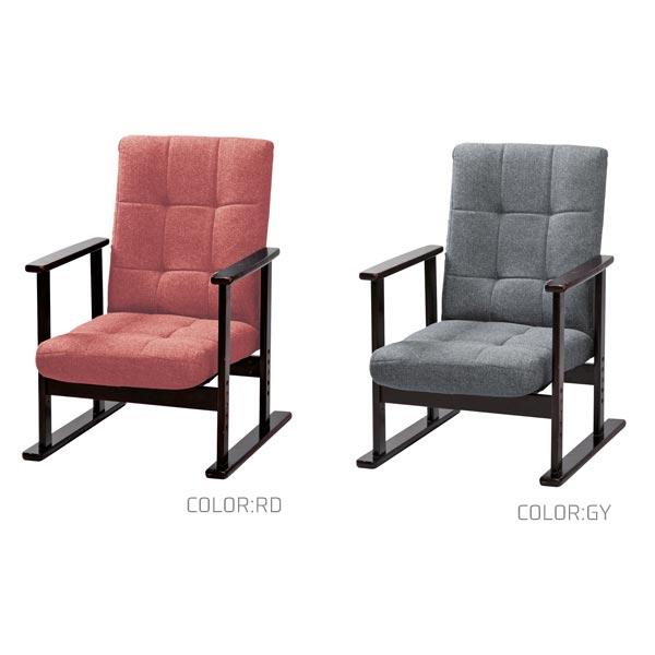 【お得なクーポン配布中★】フロアチェアー 1脚 【ペア Pair イス SSL-25】座椅子 リクライニング 一人掛け シングル リラックスチェア 57.5サイズ 1人掛け カラー2色 GY RD【送料無料】