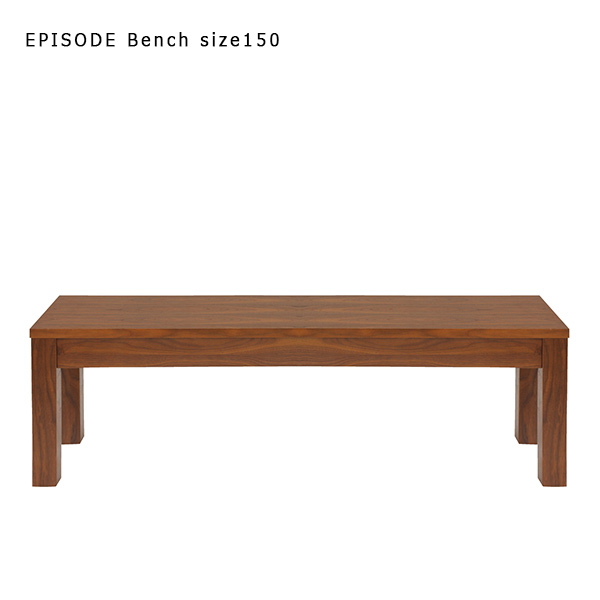 EPISODE(エピソード) ベンチ150