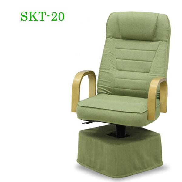 座椅子 【昇降式回転高座椅子 SKT-20】 天然木 幅58 GN/BR/PI/BE 選べる4色 【送料無料】