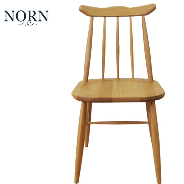 【ノルン】ダイニングチェア 椅子 肘無し チェア アルダー材 シンプル 木製 ナチュラル おしゃれ 天然木【送料無料】