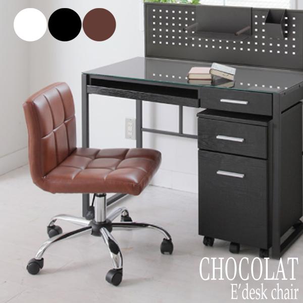 デスクチェア 【EDC-4335(グレー)/EDC-4338(ブラウン)/EDC-4339(ブラック)】 オフィスチェア 椅子 PC用 3色 キャスター付き 昇降式 CHOCOLAT 【送料無料】