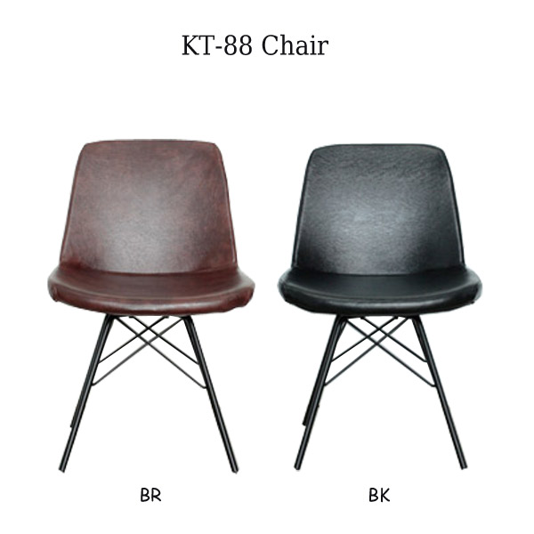 チェア【KT-88 チェア BK/BR】 レザー調チェアー ダイニングチェア ワイルド ヴィンテージ おしゃれ デザイナーズ 復刻版 KT-88【代引不可】