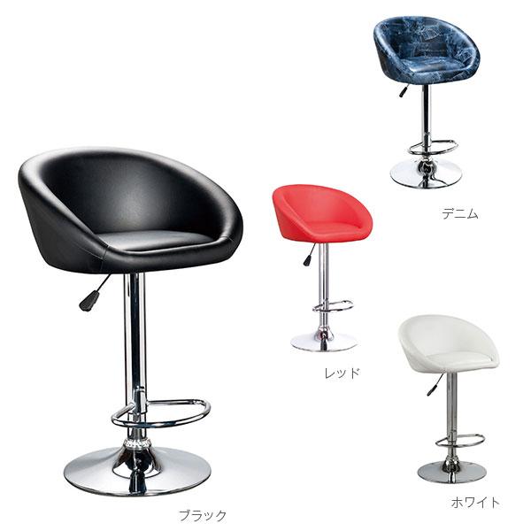 カウンターチェア バーチェア 【バーチェアSP-1059-3 バーチェア】オシャレ チェアー 椅子 選べる4色 ダイニング 食卓 【送料無料】