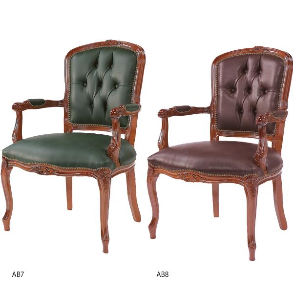 チェア- モダン 椅子 いす おしゃれ イタリア家具 ATTICA (サロンチェア/ATC-SL01-AB7/AB8)
