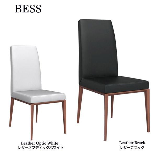 【お得なクーポン配布中★】チェアー Calligaris カリガリス ダイニングチェアー 【BESS ベス CS/1294-LH 2脚セット フレーム:P201ウォールナット】 デザイナーズ家具 椅子 Calligaris Studio イタリア/輸入家具