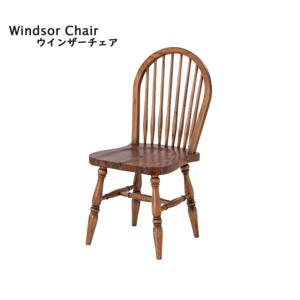 超人気 ウィンザーチェア【TTF-908】 天然木 天然木 椅子 ミンディ 椅子 リビングチェア パーソナルチェア イス ミンディ 木製チェア シンプル 上質 高級感, GPTヘルシーライフ:8767bf5f --- business.personalco5.dominiotemporario.com